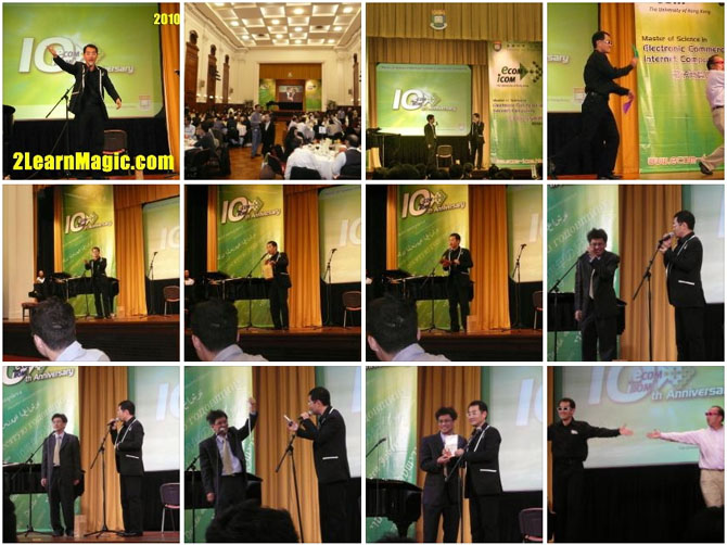 HKU-Magic-Show-20101