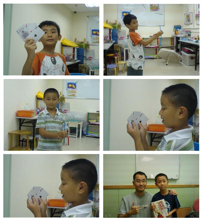 Kids_Magic_Class
